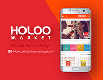 HolooMarket - Mobile App