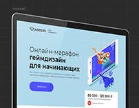 Сайт под ключ на Тильде для онлайн-школы