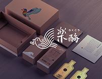 らく こう乐酶branding and packaging design