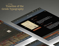Onassis Cultural Center, Web Application