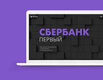 Редизайн SB1 / Redesign SB1