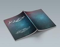 M.nouras - Book Designs