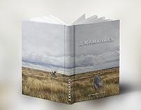 """""""Джаманакъ"""" Kitap Kapağı Tasarımı"""