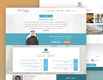 Sami Al-Suailem Website for a Saudi public figure