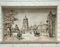 Панорама старого Киева