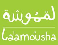 La'amousha Fast Food