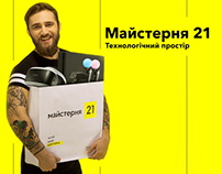 "Identity for ""Maisternia 21. Technological space"""