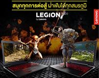 Legion Y520