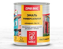 "Label can design for alkyd enamels ""КЛАСС"""