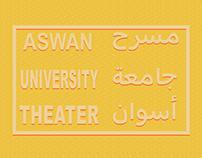 مسرح جامعة أسوان | Aswan University Theater