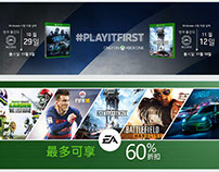 Xbox Game Banners