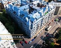 Apartment on the Nekrasov street in St. Petersburg