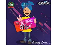 Kablewala promotional facebook banner