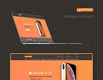 Цитрус главная страница дизайн-концепт