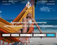 Website «Sabai House»