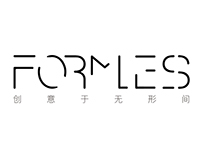 FORMLES STUDIO VISUAL IDENTITY