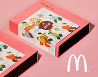 McDonald's Mooncake 2018