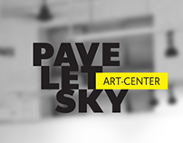 Art-center Paveletsky