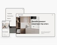 Interior design studio | Landing page