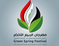 Green Spring Festival | مهرجان الربيع الأخضر