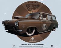 """""""Volga"""" GAZ-22 custom wagon"""