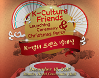 KCC K-Culture and Friends Launching Ceremony