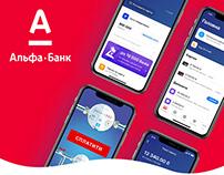 Alfa-Bank mobile app - Landing page