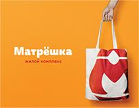 apartment complex Matryoshka / Жилой комплекс Матрёшка