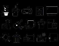Icons | Ícones