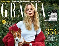 Cover Story for GRAZIA Russia with Polina Oganicheva