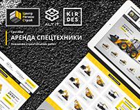 "Аренда спецтехники, сайт визитка для компании""ЦР Строй"""