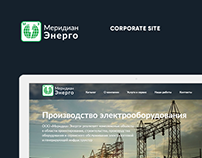 Meridian Energo | Corporate site