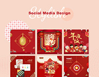 Chinese New Year Social Media Pack Design