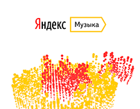Logo animation for Ya.Music