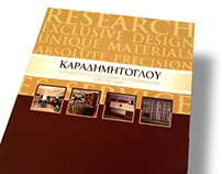 Karadimitoglou - Folder & Brochure