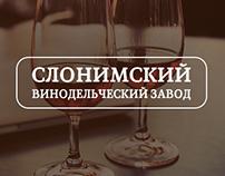 Vinzavod.by