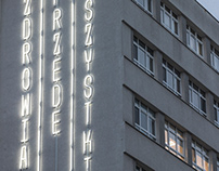 Neon typography installation