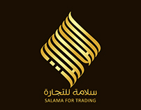 Logo & Arabic Calligraphy