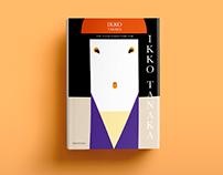 Ikko Tanaka-book design