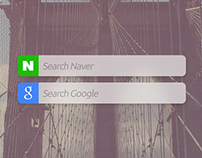 Search - Widget