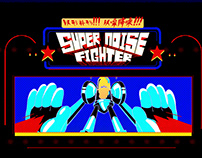 Super Noise Fighter!!! by 茶山有鹿 Deeeeer.Lab