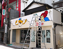 mmmozza shop decoration Harajuku Tokyo