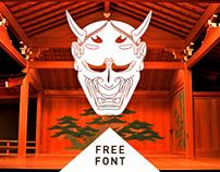Fantome | Free Font