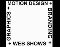 MOTION DESIGN MBS