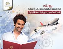 كلية الملكة نور الفنية للطيران | Social Media Designs