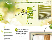 Green version of the main page of the online store blin