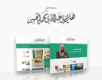 Hani Al Jebair - Website