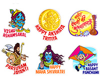 Indian Festive - Stickers for Hike Messenger