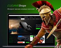 Online store Gameshope. e-commerce
