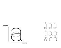 Arabic font design- Dekar light